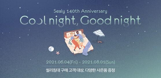 Cool night, Good night